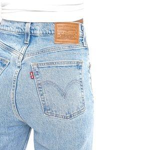 Levi's 515 High-Rise Jeans | 8L